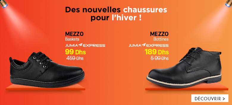 جوميا المغرب  بيع و شراء عبر الإنترنت هواتف و أجهزة منزلية و موضة 5cc9c0db1c2